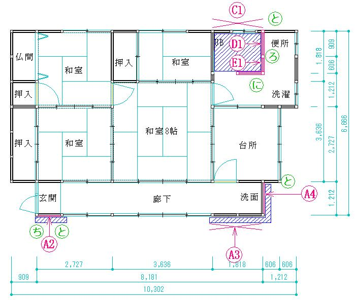 H24X様邸耐震改修工事