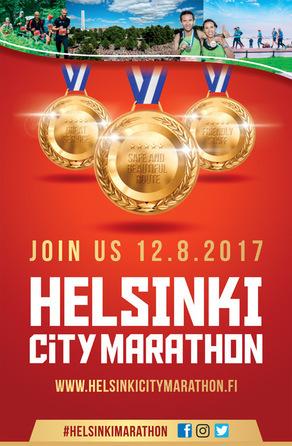 ヘルシンキシティマラソン