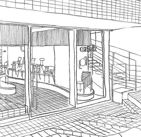 Artek Tokyo Store
