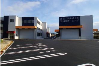 渡辺工業株式会社様 本社工場